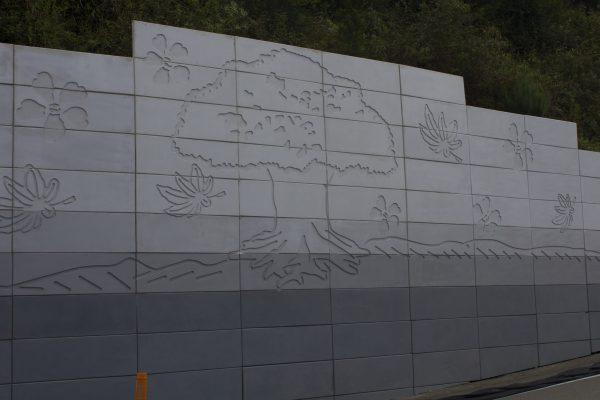 Mural Ceiba en las palmas