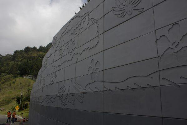 Mural Ceiba Software