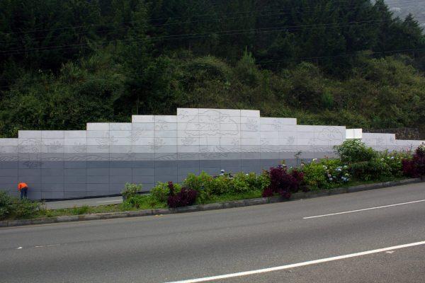 Mural Ceiba